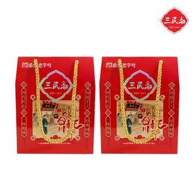 重庆合川桃片/肉片多规格