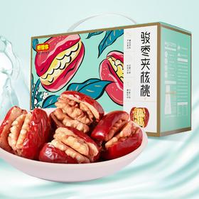 枣夹核桃礼盒770g 约60小包 零食大礼包 新疆特产大枣 休闲零食坚果干果