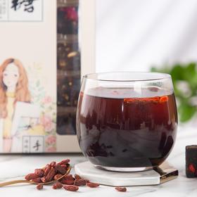 【古法黑糖 暖身】手工熬制方块 暖心冬日 浓浓黑糖茶