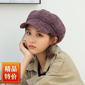 【清仓特价 不退不换】HWM5011文艺画家帽简约复古贝雷帽TZF