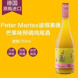 彼得美德几米系列芒果味鸡尾酒750ml/瓶
