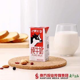 【珠三角包邮】晨光 纯牛奶 200ml*12支/箱(次日到货)