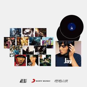 周杰伦黑胶唱片20周年28LP套装+收藏箱 预售预定