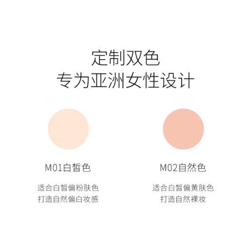 柔光美颜  长效持妆 | 毛戈平 新款 光感清透无痕粉膏 3.8g 商品图2