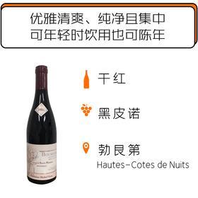 2015年米歇尔格厚酒庄上夜丘圣马丁红葡萄酒 Domaine Michel Gros Bourgogne Hautes-Côtes de Nuits Fontaine St Martin 2015