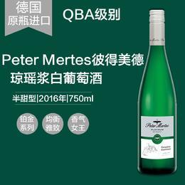 彼得美德铂金系列琼瑶浆半甜型白葡萄酒750ml/瓶