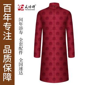 天禧系列-福寿 红色 深红