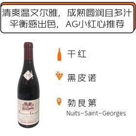 2013年米歇尔格厚酒庄查理奥红葡萄酒  Domaine Michel Gros Nuits-Saint-Georges Les Chaliots 2013