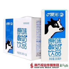 【珠三角包邮】晨光 原味酸奶饮品 200ml*12支/箱(次日到货)
