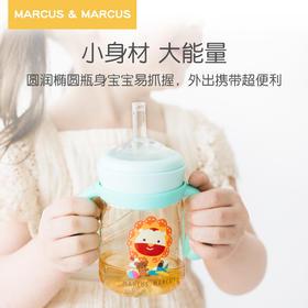 marcus 宝宝吸管杯ppsu材质学饮杯