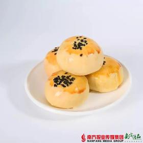 【全国包邮】佬食仁 雪媚娘蛋黄酥 6枚/盒(72小时内发货)