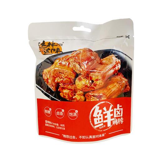 【达林达味】卤味鸭脖零食小吃88g 商品图0