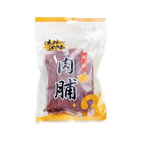 【达林达味】肉脯原味休闲零食168g
