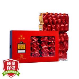 华祥苑 武夷山大红袍岩茶精选正岩大红袍茶叶散装礼盒250g