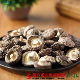 【全国包邮】栾川印象 香菇300g/包 (72小时内发货)