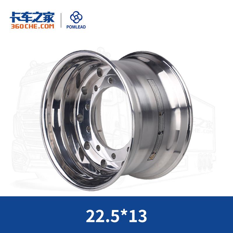 珀然 锻造铝圈 车轮 22.5X13【包邮】 商品图0