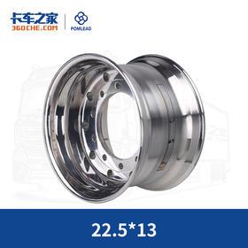 珀然 锻造铝圈 车轮 22.5X13【包邮】