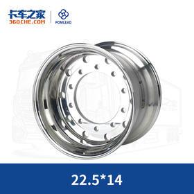 珀然 锻造铝圈 车轮 22.5X14【包邮】
