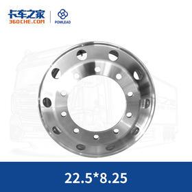 珀然 锻造铝圈 车轮 22.5X8.25【包邮】