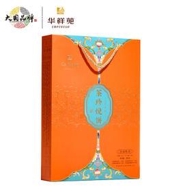华祥苑月饼 茶韵飘香390g中秋送礼礼盒