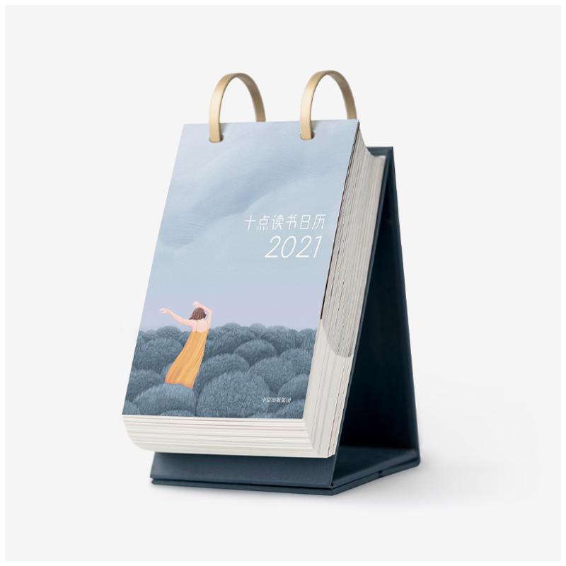 2021年十点读书365本听书日历 商品图0