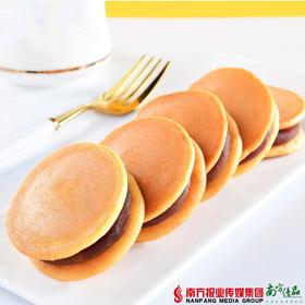 【全国包邮】佬食仁 铜锣烧(约16包) 300g/箱(72小时内发货)