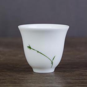 青竹品茗杯