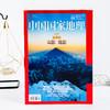 中国国家地理杂志2020跨年订阅包邮 自然旅游地理知识人文景观期刊杂志 商品缩略图4