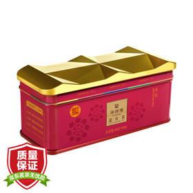华祥苑茶叶迎宾茶系列 特级安溪铁观音红茶岩茶大红袍肉桂水仙 礼盒装 水仙 80g