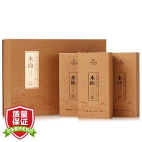 华祥苑茶叶 武夷山岩茶水仙乌龙茶 礼盒装 武夷水仙 250克