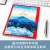 中国国家地理杂志2020跨年订阅包邮 自然旅游地理知识人文景观期刊杂志 商品缩略图1