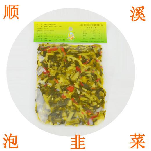 竹溪泡菜酸韭菜开胃菜手工腌制下饭菜200g 商品图1