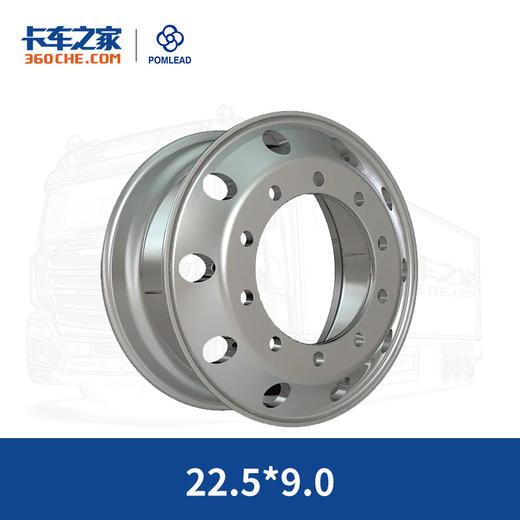 珀然 锻造铝圈 车轮 22.5x9.0【包邮】 商品图0