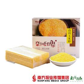 【全国包邮】栾川印象 盒装黄玉米糁  940g/盒(72小时内发货)