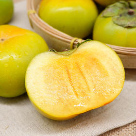 云南脆甜柿子 自然脱涩可直接食用  爽口津甜 5斤
