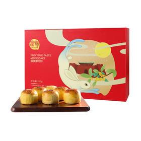 【中秋送礼】富锦蛋黄酥月饼六粒6个装  共300g【粮油特产】