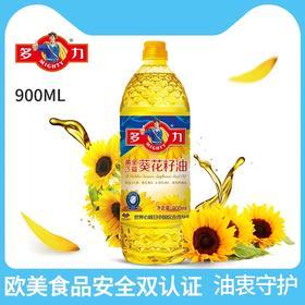 (买葵花籽油送香菜籽油)多力葵花籽油900ml-247239