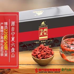 【全国包邮】特优礼盒 300g/盒(72小时内发货)
