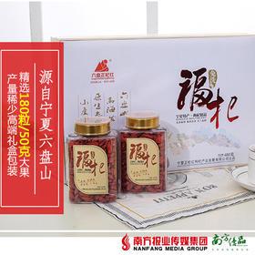 【全国包邮】福杞礼盒 160g*3瓶/盒 (72小时内发货)