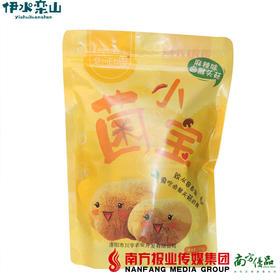 【全国包邮】菌小宝 猴头菇180g/包(72小时内发货)