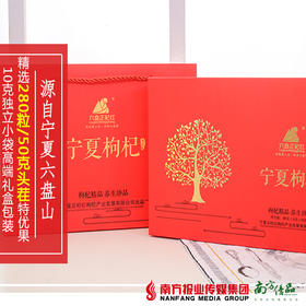 【全国包邮】特优头茬礼盒 380g/盒(72小时内发货)