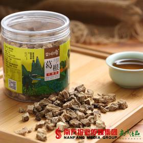 【全国包邮】栾川印象 葛根茶100g/罐(72小时内发货)