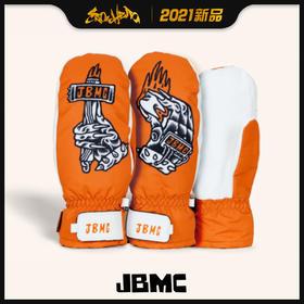 2021 JBMC GRABS (设计师:独眼矮子-LINWENXIN)手掌皮M