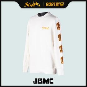 2021 JBMC TIGERS M