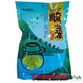 【全国包邮】栾川印象 栾川酸菜450g/袋 (72小时内发货)