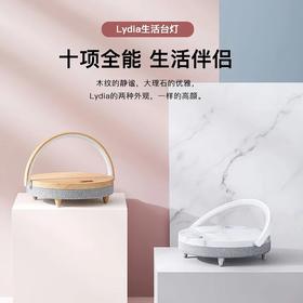 EZVALO几光 智能感应床头灯手机无线充电式蓝牙音响多功能 卧室温馨创意简约现代台灯