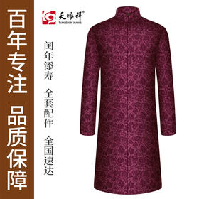 天禧系列-富贵荣华 紫红色