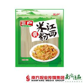 【珠三角包邮】三户 江西米粉 1Kg/包  2包/份 (次日到货)