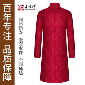 天寿系列-丹霞 红色