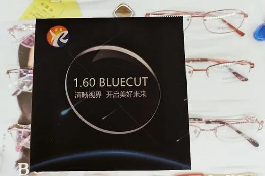【中心眼科学·配镜中心】1元线上预购原价958元防蓝光眼镜 商品图2